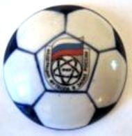 Магнит Мячик
